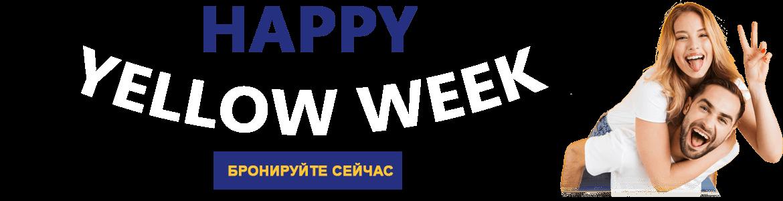 Yellow Week Centauro